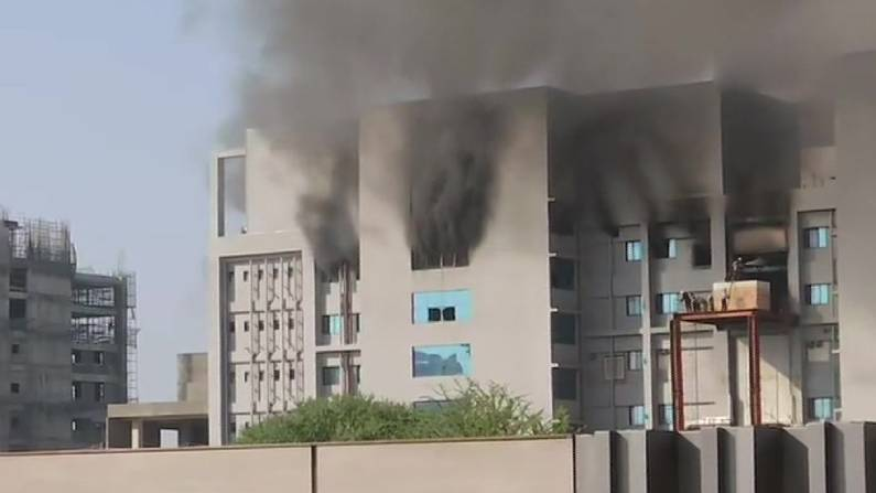 5 people died in a fire at the Serum Institute