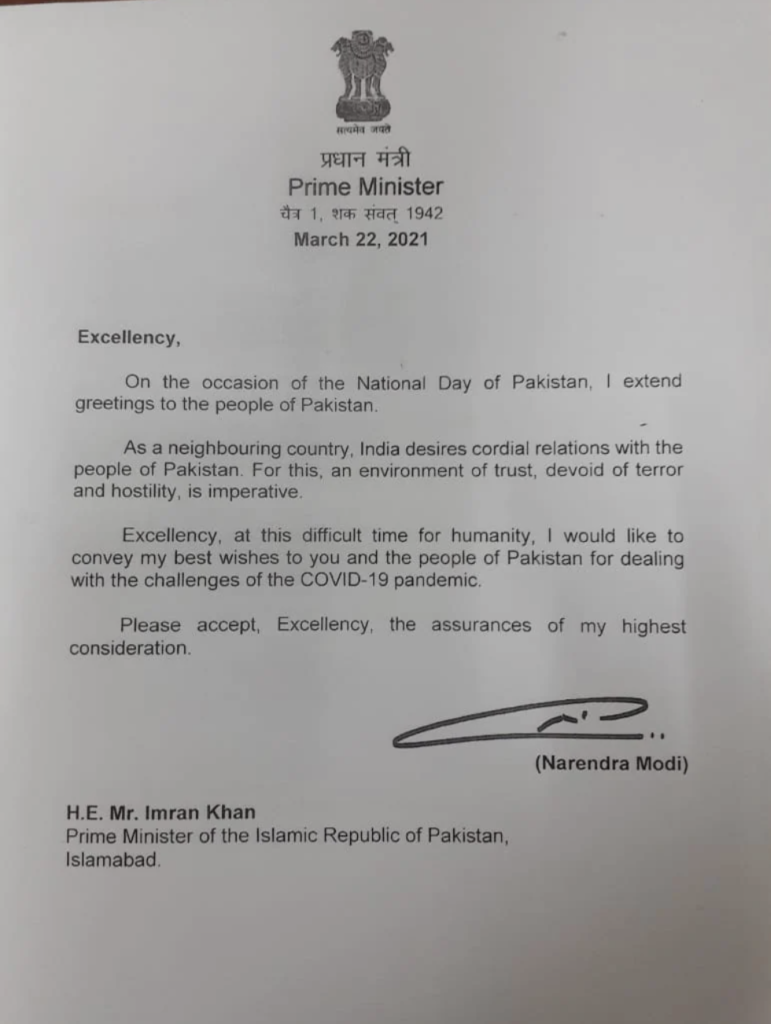 PM Modi wrote a letter to Imran Khan on Pakistan's National Day