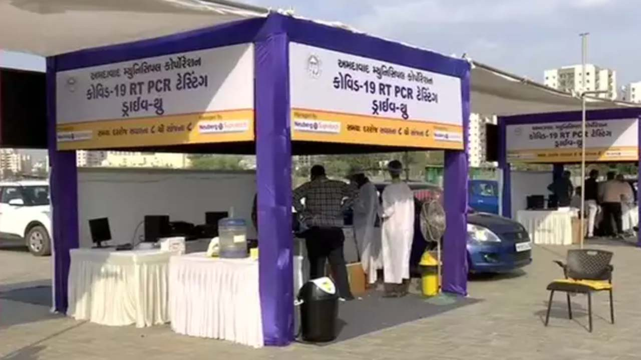 RT-PCR Drive in Ahmedabad