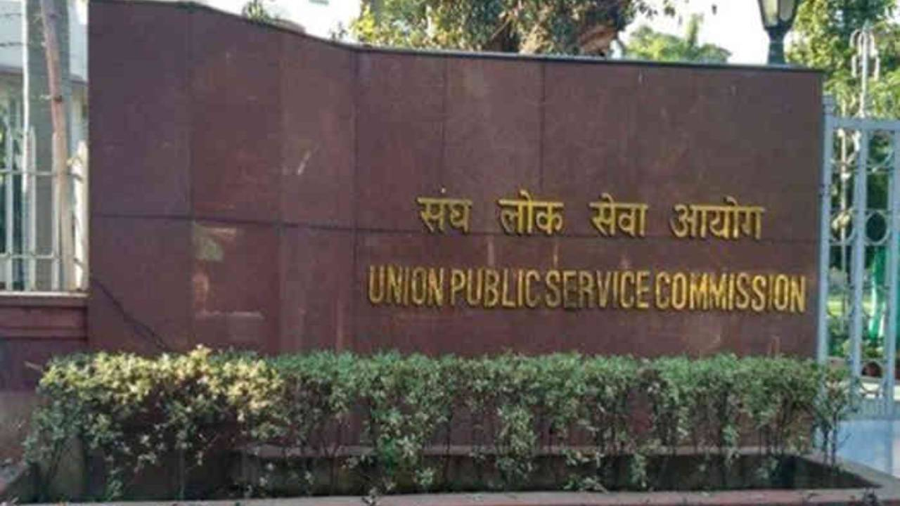 UPSC examinations scheduled for June 27
