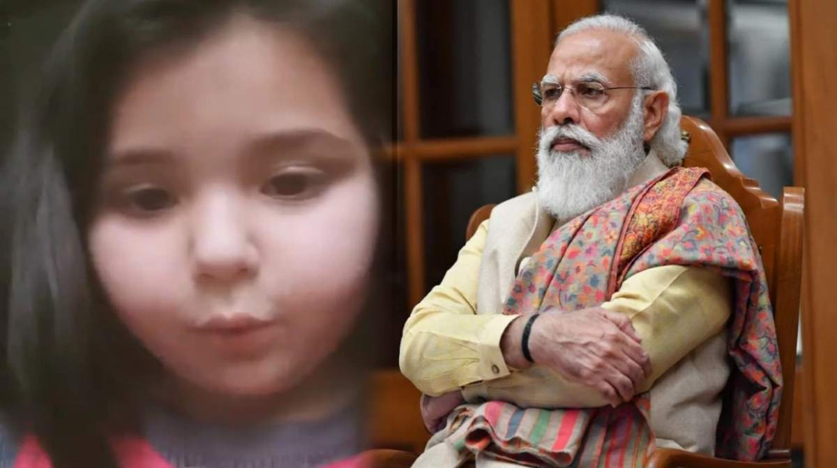 The girl complained to the PM
