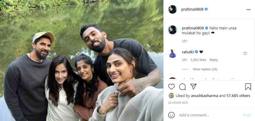 KL Rahul and Athiya Shetty seen together in England, see picture